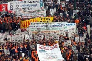 Η μεγαλύτερη διαδήλωση των τελευταίων ετών