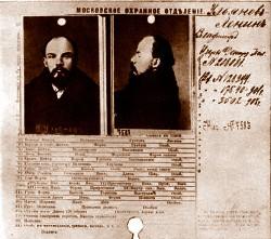 Το δελτίο σύλληψης του Λένιν