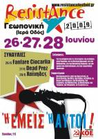 2009_06_13_afisa_festival_142_201_70