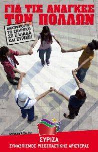 2009_05_25_syriza_teliki_small