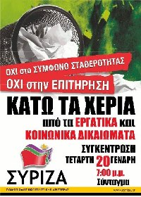 2010_01_20_syriza
