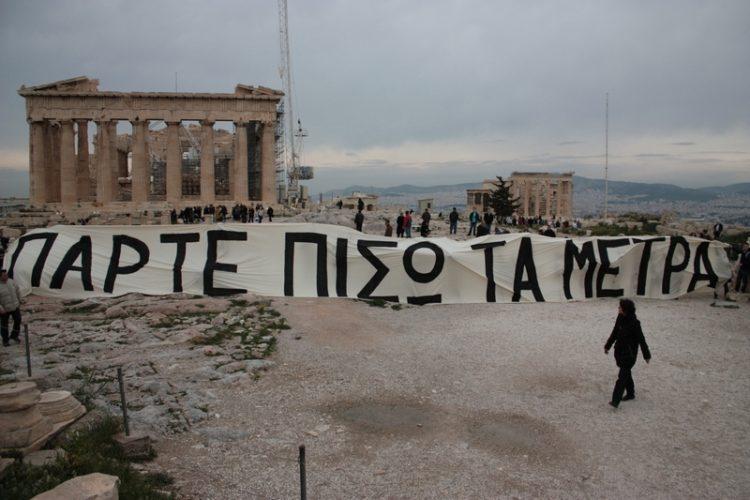 athina_akropooli