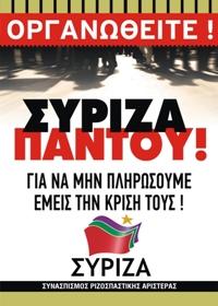 2010_02_24_afisa_syriza_pantou_min